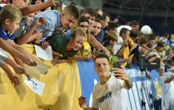 Відкрите тренування збірної України відвідали понад 7 тисяч уболівальників