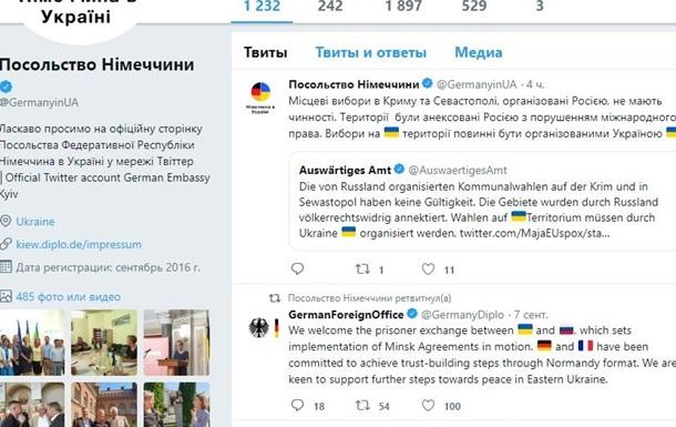 Германия не признает выборы, проведенные Россией в аннексированном Крыму.