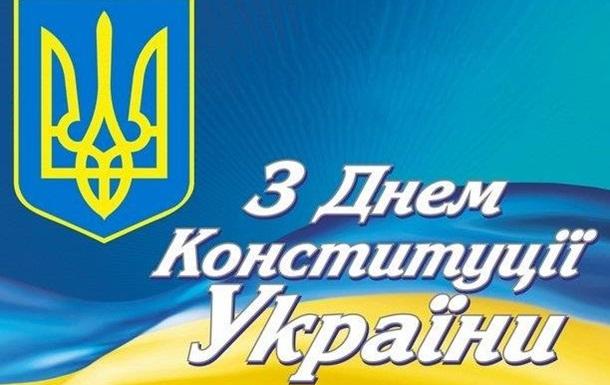 Чого варта Конституції України для херсонців?