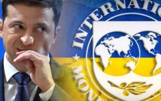 Выгодная сделка Зеленского: украинская земля в обмен на кредиты МВФ