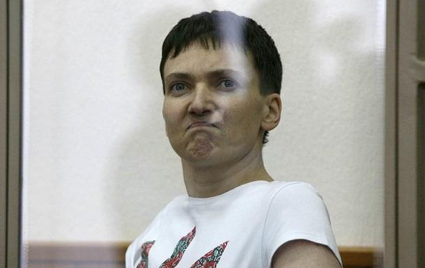 Надежда Савченко: на Украине введут крепостное право