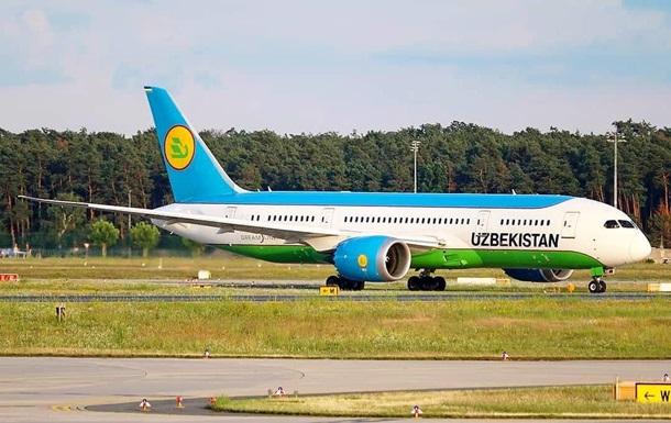 Україна і Узбекистан відновили авіасполучення після п ятирічної перерви