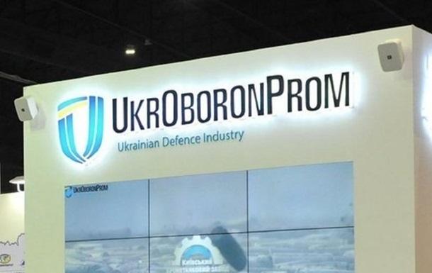 На підприємстві Укроборонпрому виявили розтрату на мільйон