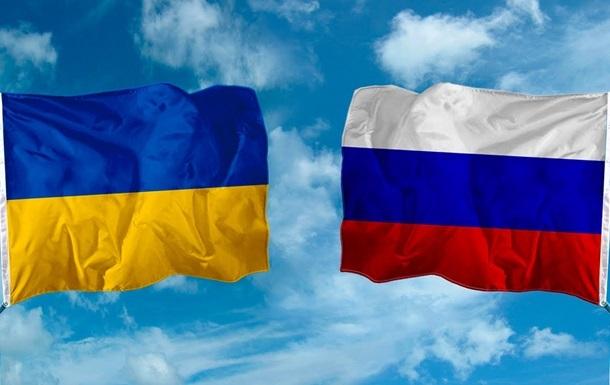 Україна призупинила процес розірвання двосторонніх угод з Росією