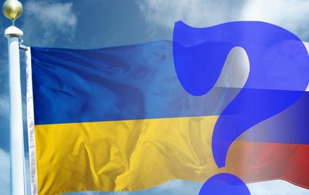 Какой будет «оттепель»? О нормализации отношений между Украиной и Россией