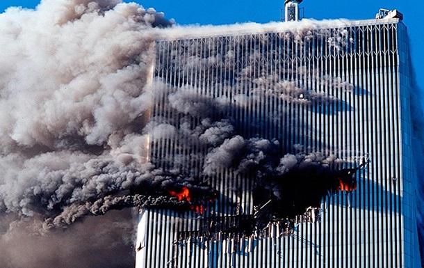 11 сентября: Чисто американское восстание.