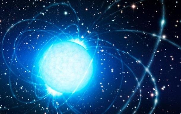 Зірки з темної енергії існують - вчені