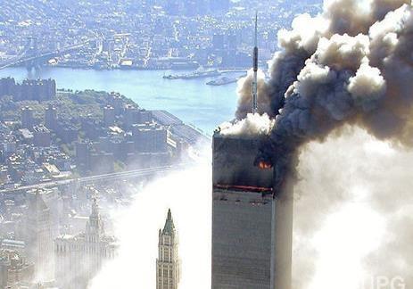 11 сентября: многим не повезло