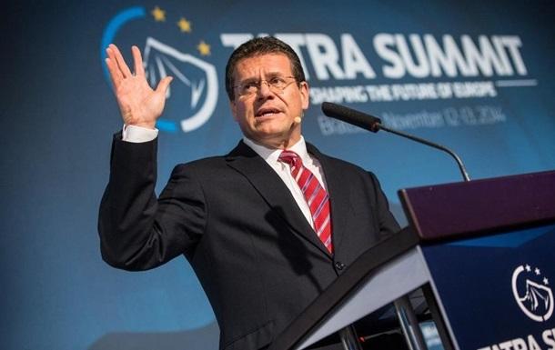 Єврокомісар оприлюднив зміст газових переговорів