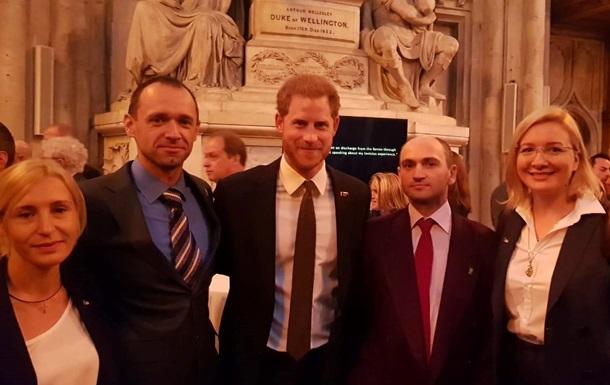 Український прикордонник зустрівся з принцом Гаррі