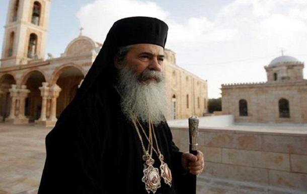 Древнейший патриархат подтвердил свою поддержку канонической Церкви на Украине