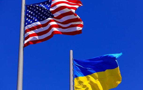 Поможем по-тихому: конгресс обещает поддержку Украине, несмотря на запрет Трампа
