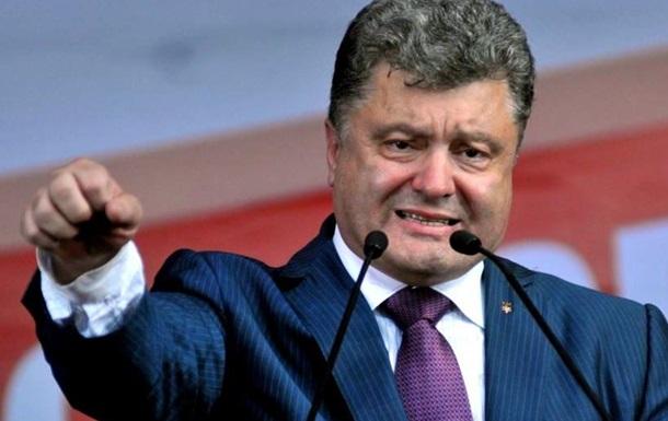 Новое распоряжение Зеленского довело Порошенко до истерики