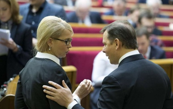 В госбюджет конфискуют взносы в поддержку Тимошенко и Ляшко
