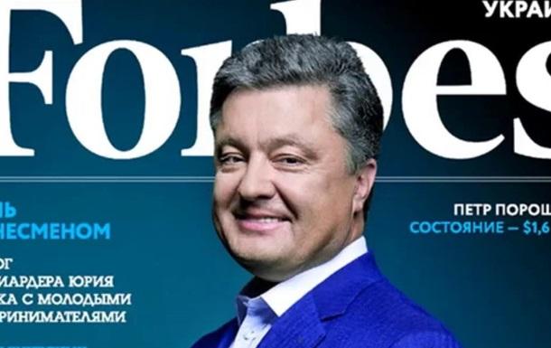 Недолго музыка играла: на Украине начались обыски по уголовным делам Порошенко