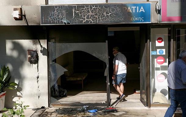 В Афінах вибух пошкодив офіс правлячої партії Греції