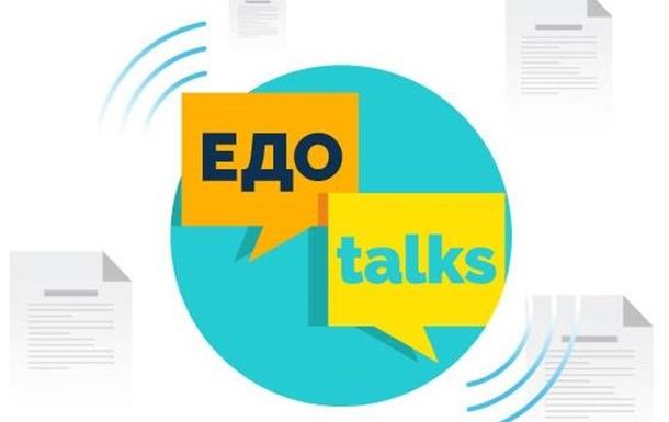 Зустрічайте ЕДО talks — новий YouTube-канал про електронний документообіг!