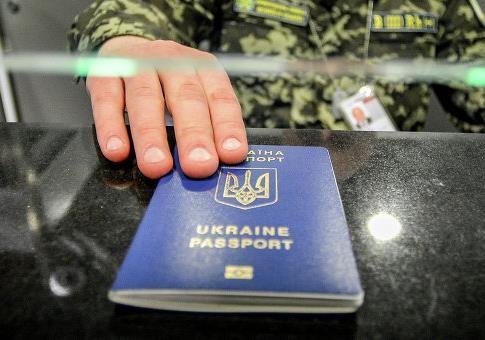 В Евросоюзе заговорили об отмене безвизового режима для Украины