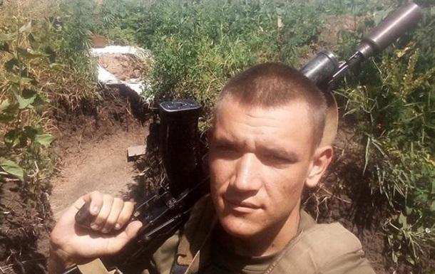 Стали известны имена погибших морпехов на Донбассе