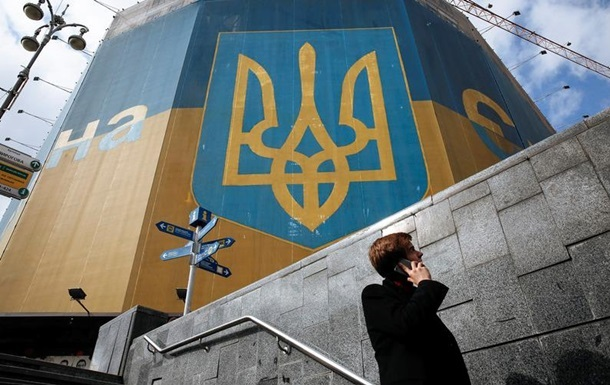 Украина признана самой экономически несвободной страной Европы