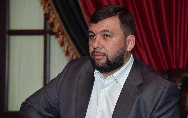 Иное мнение: мечты Пушилина о ДНР