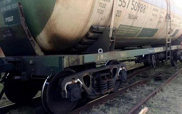 В Одесской области вновь сошли с рельсов цистерны с газом