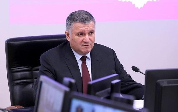 Аваков звільнив трьох заступників і призначив двох нових