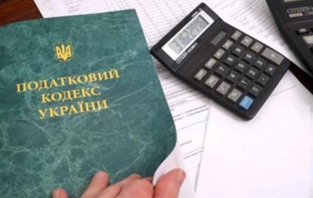Стимул для украинского ГМК