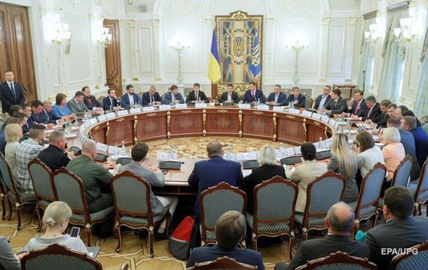 Карманы правительства. Заработки новых министров