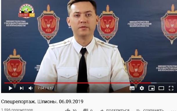 """Руководство """"ДНР"""" против спецслужб Украины"""