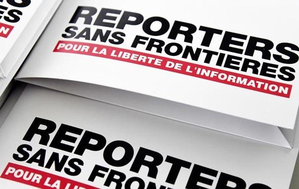 Репортери без кордонів  вручили премію за свободу преси