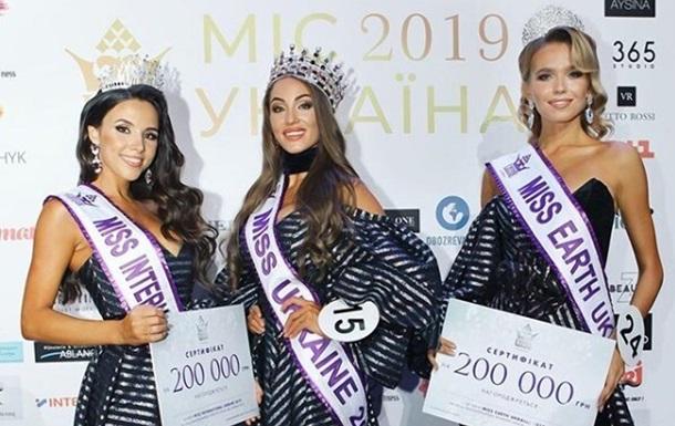 Новой Мисс Украина 2019 стала Маргарита Паша