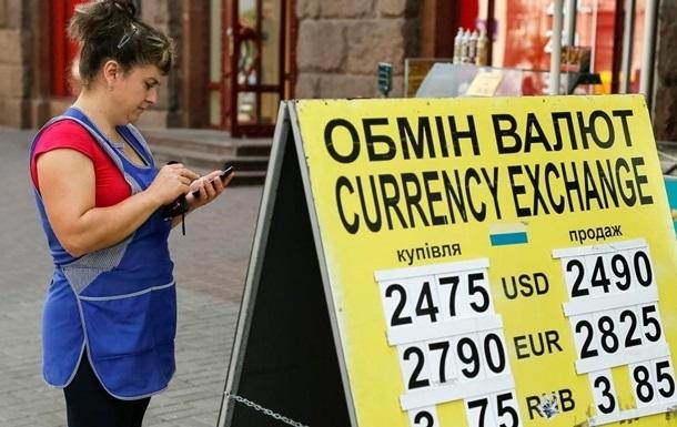 Готівковий долар впав нижче за 25 гривень