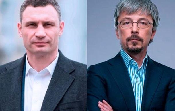 Досрочные выборы в Киеве – на финишной прямой
