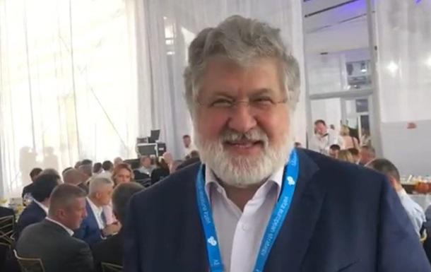 Коломойский пришел на форум YES после ухода Зеленского
