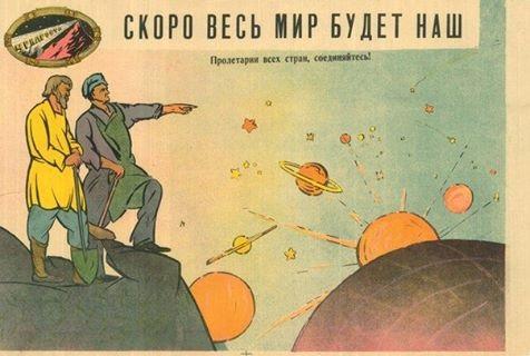 Политическую систему постсоветской Украины - на слом!