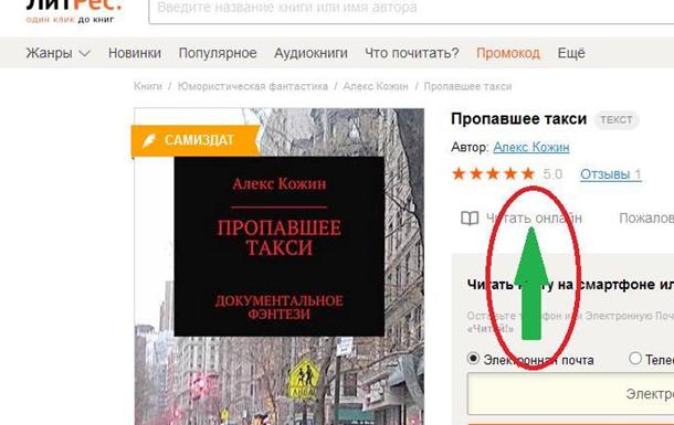 В Нью-Йорке исчез российский боевой робот, работавший под прикрытием такси