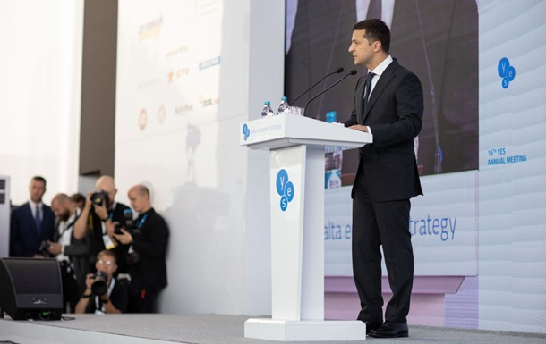 Зеленський назвав умови виборів у  ЛДНР