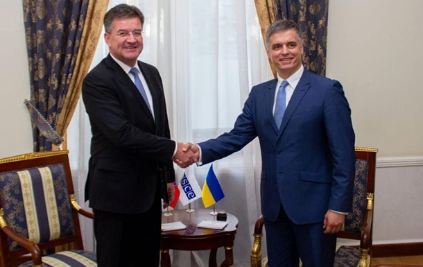 ОБСЄ продовжить сприяти мирному врегулюванню на Донбасі