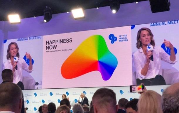 Звезда Карточного домика посетила форум YES в Киеве