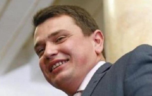 Стоимость отдыха директора НАБУ 100 тысяч за уикенд