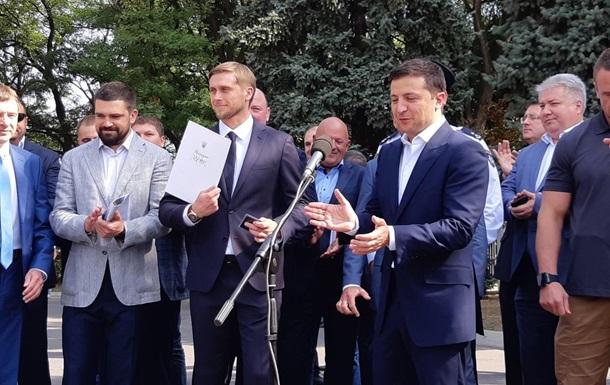 Зеленський представив голову Дніпропетровської ОДА