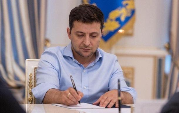 Зеленський ветував Виборчий кодекс
