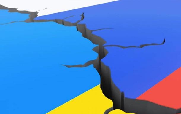 Украина-Россия – остатки дипломатии или нерастраченные возможности