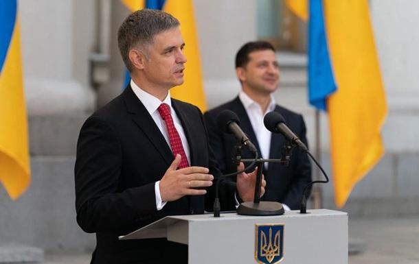 У МЗС пояснили ситуацію щодо статусу Донбасу