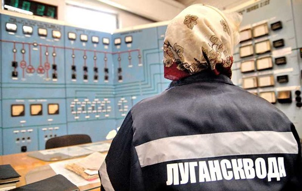 У  ЛНР  заявили про проблеми з водопостачанням