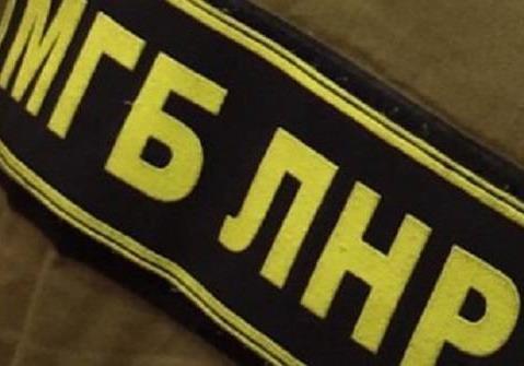 """Тотальный контроль в """"ЛНР"""""""