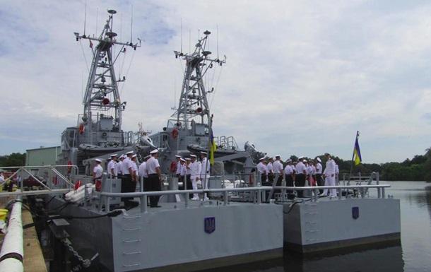 Моряки завершили обучение на катерах Island