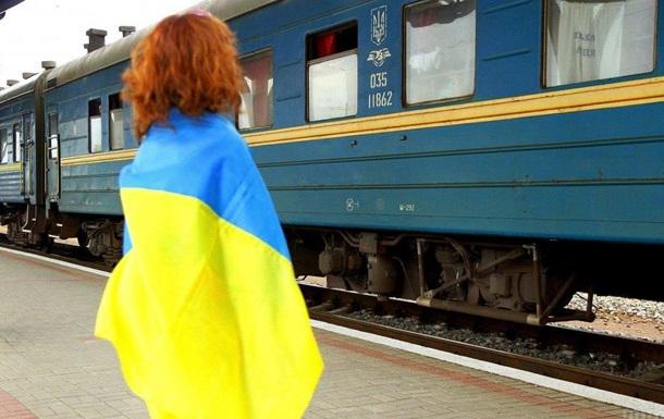 Хотите как в Латинской Америке? На Украине грядет приватизация ж/д дороги