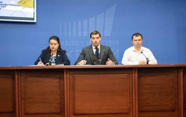 Україна востаннє планує держбюджет на рік